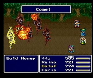 Final Fantasy V Files
