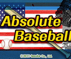 Absolute Baseball Files