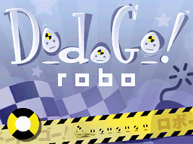 DodoGo! Robo Files