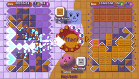 Puzzle Guzzle Screenshot from Shacknews