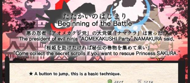 Nin2-Jump News