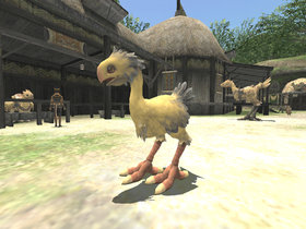 FINAL FANTASY XI Ultimate Collection Abyssea Edition Screenshot from Shacknews