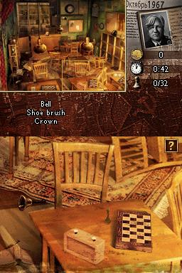 Murder in Venice Screenshots