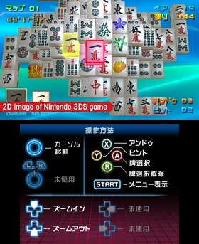 Mahjong Cub3d Screenshot from Shacknews
