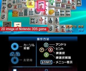 Mahjong Cub3d Screenshots