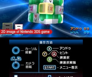 Mahjong Cub3d Files