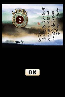 Zimo: Mahjong Fanatic Files