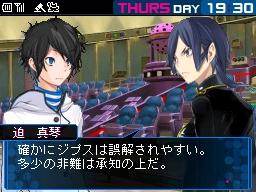 Shin Megami Tensei: Devil Survivor 2 Screenshots