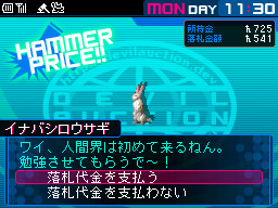 Shin Megami Tensei: Devil Survivor 2 Chat