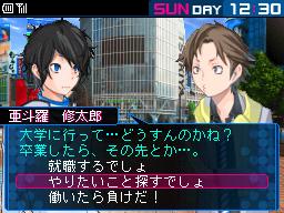 Shin Megami Tensei: Devil Survivor 2 Files