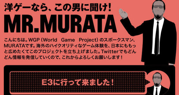 World Game Project