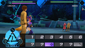 Fate/Extra Screenshot from Shacknews