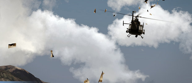 Take On Helicopters News