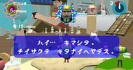 Katamari Damacy coming to PlayStation Vita