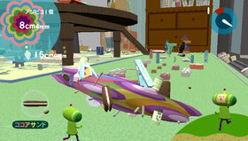 Touch My Katamari Screenshot from Shacknews