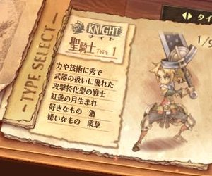 Grand Knights History Files