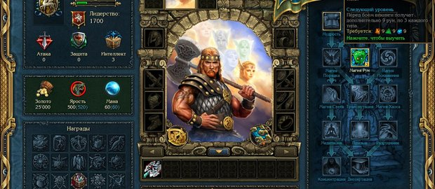 King's Bounty: Warriors of the North News