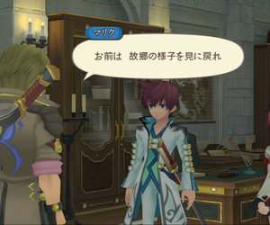 Tales of Graces F Screenshots