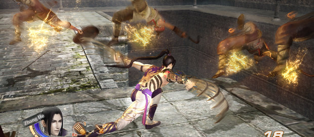Dynasty Warriors 7: Xtreme Legends News