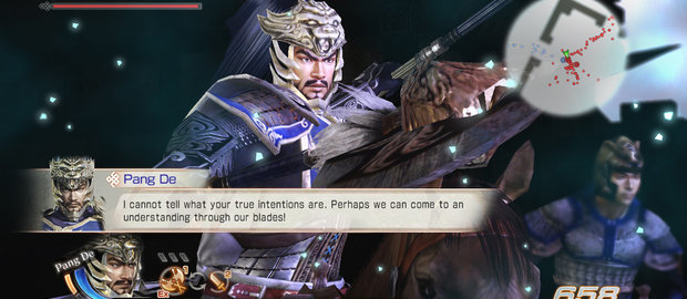 Dynasty Warriors 7: Xtreme Legends News