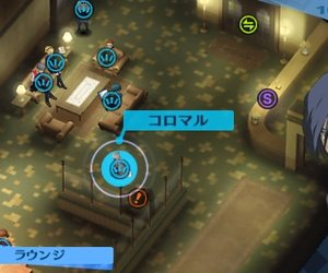 Shin Megami Tensei: Persona 3 Portable Screenshots