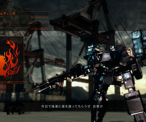 Armored Core 5 Chat