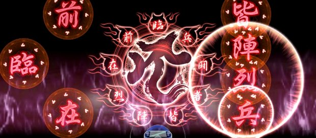 Ninja Gaiden Sigma News