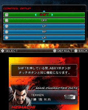 Tekken 3D Prime Edition Screenshot from Shacknews