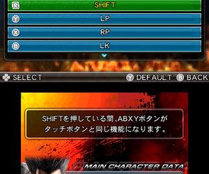 Tekken 3D Prime Edition Files
