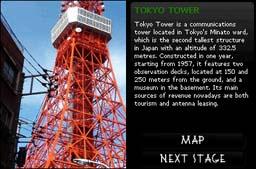 iSpot Japan Screenshots
