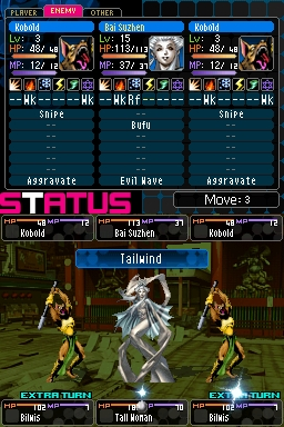Shin Megami Tensei: Devil Survivor 2 Screenshots