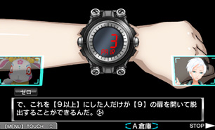 Zero Escape: Virtue's Last Reward Screenshots