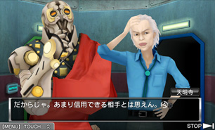 Zero Escape: Virtue's Last Reward Chat