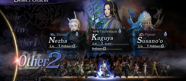 Warriors Orochi 3 News