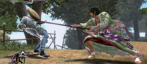 Way of the Samurai 4 News