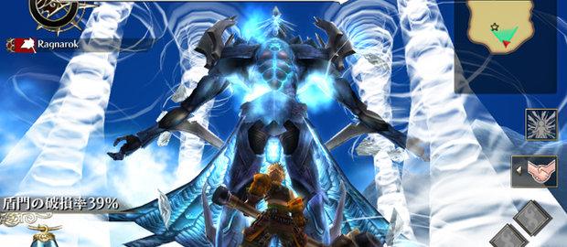 Ragnarok Odyssey News
