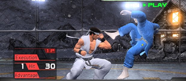 Virtua Fighter 5 Final Showdown News