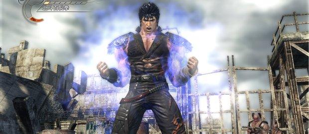 Fist of the North Star: Ken's Rage News