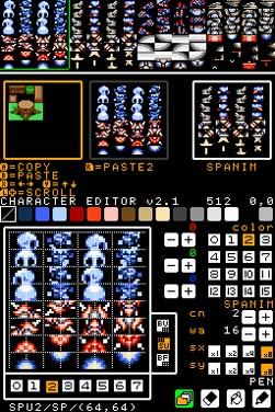 Petit Computer Screenshots