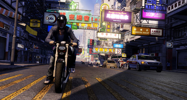 Screens Zimmer 9 angezeig: download game sleeping dogs