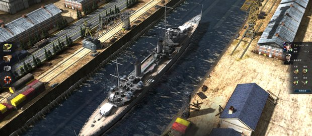Navyfield 2: Conqueror of the Ocean News