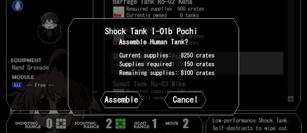 War of the Human Tanks News