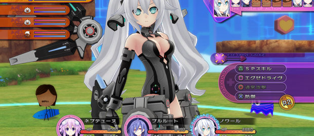 Hyperdimension Neptunia Victory News
