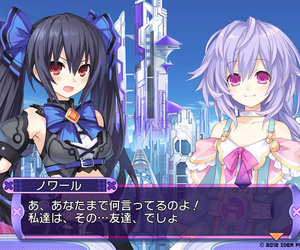 Hyperdimension Neptunia Victory Chat