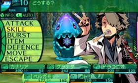 Etrian Odyssey IV: Legends of the Titan Screenshot from Shacknews