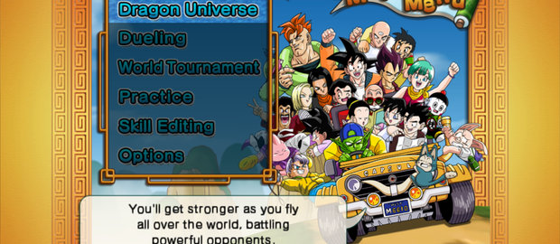 Dragon Ball Z: Budokai HD Collection News