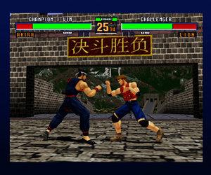Virtua Fighter 2 Screenshots