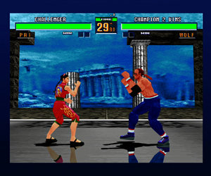 Virtua Fighter 2 Chat
