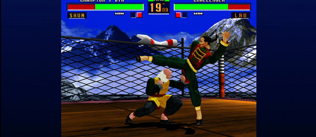 Virtua Fighter 2 News