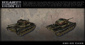 Hearts of Iron III: Japanese Vehicle Pack Screenshot from Shacknews